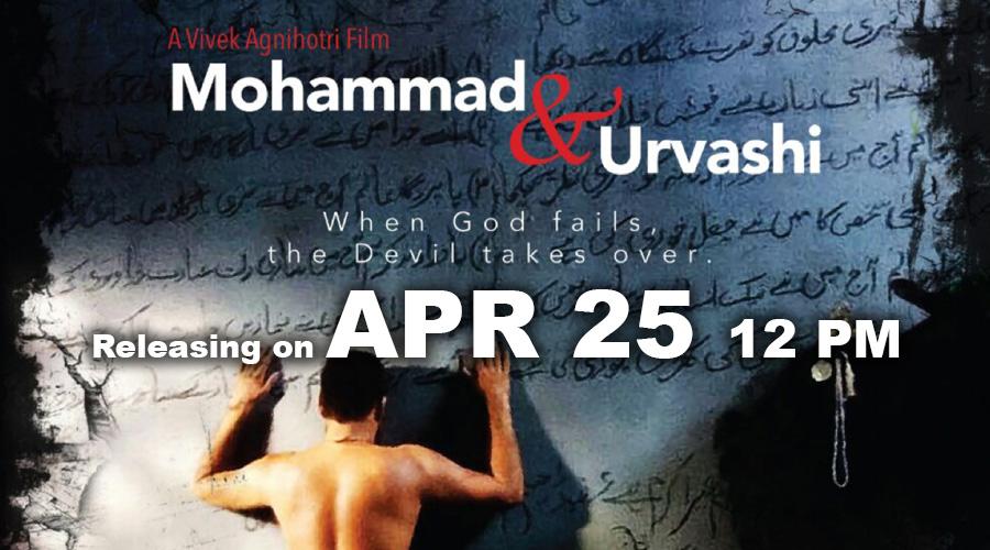 """Mohammed"" & ""Urvashi"" masterpiece in short films"