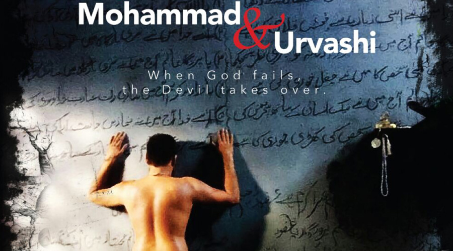 """Mohammed"" & ""Urvashi"" by a prominent film maker Vivek Agnihotri."