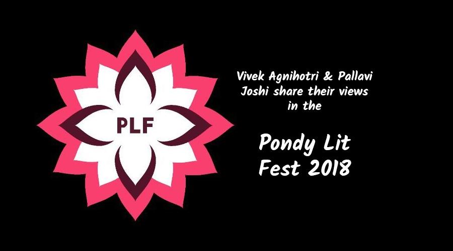 Pondy Lit 2018