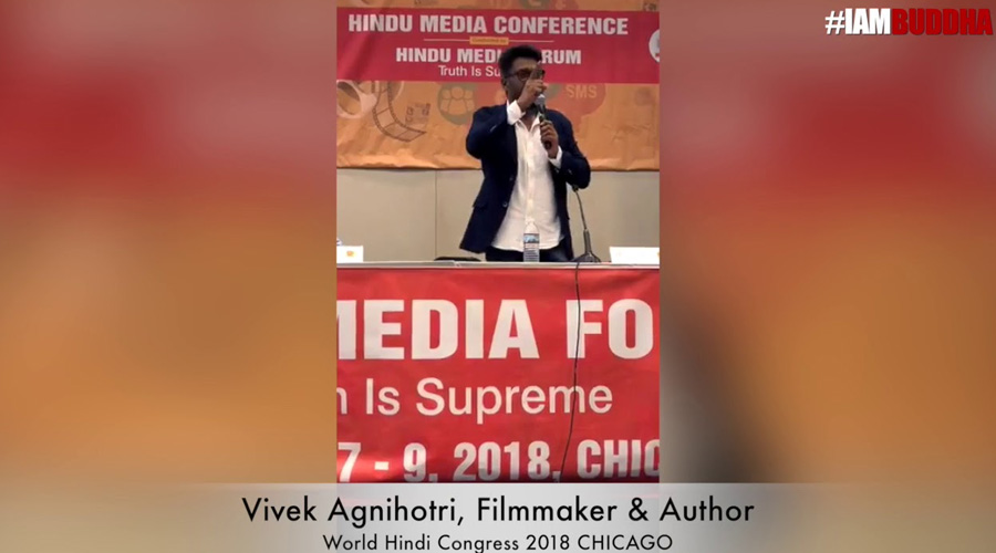 WHC 2018 at Chicago: Vivek Agnihotri speaks on Hinduism
