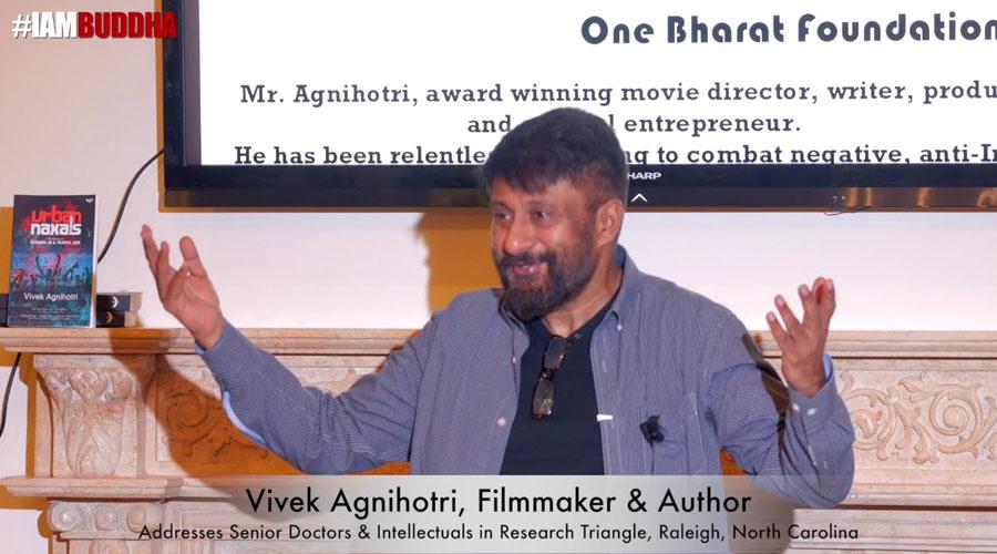 Vivek Agnihotri Addresses Senior Doctors & Intellectuals in Research Triangle, North Carolina