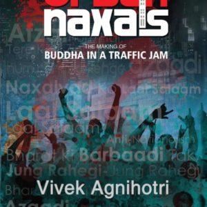 urban naxals book - buy online