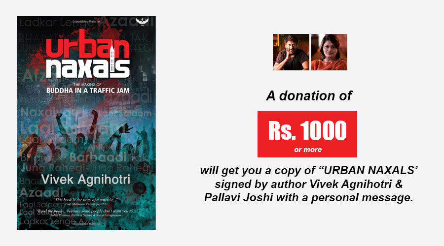 donate 1000 get author signed book india