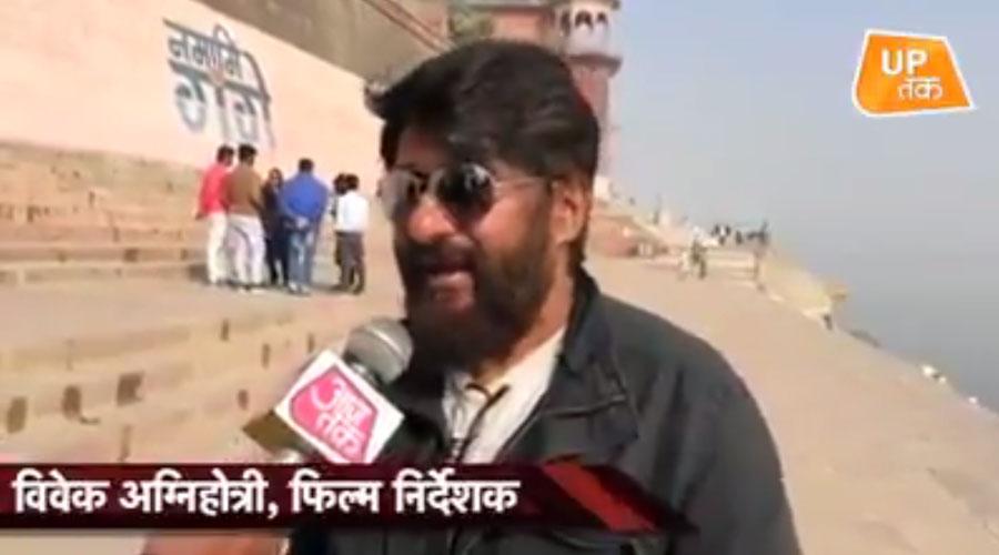 Vivek Agnihotri on Anti-Modi wave: Aaj Tak Liv