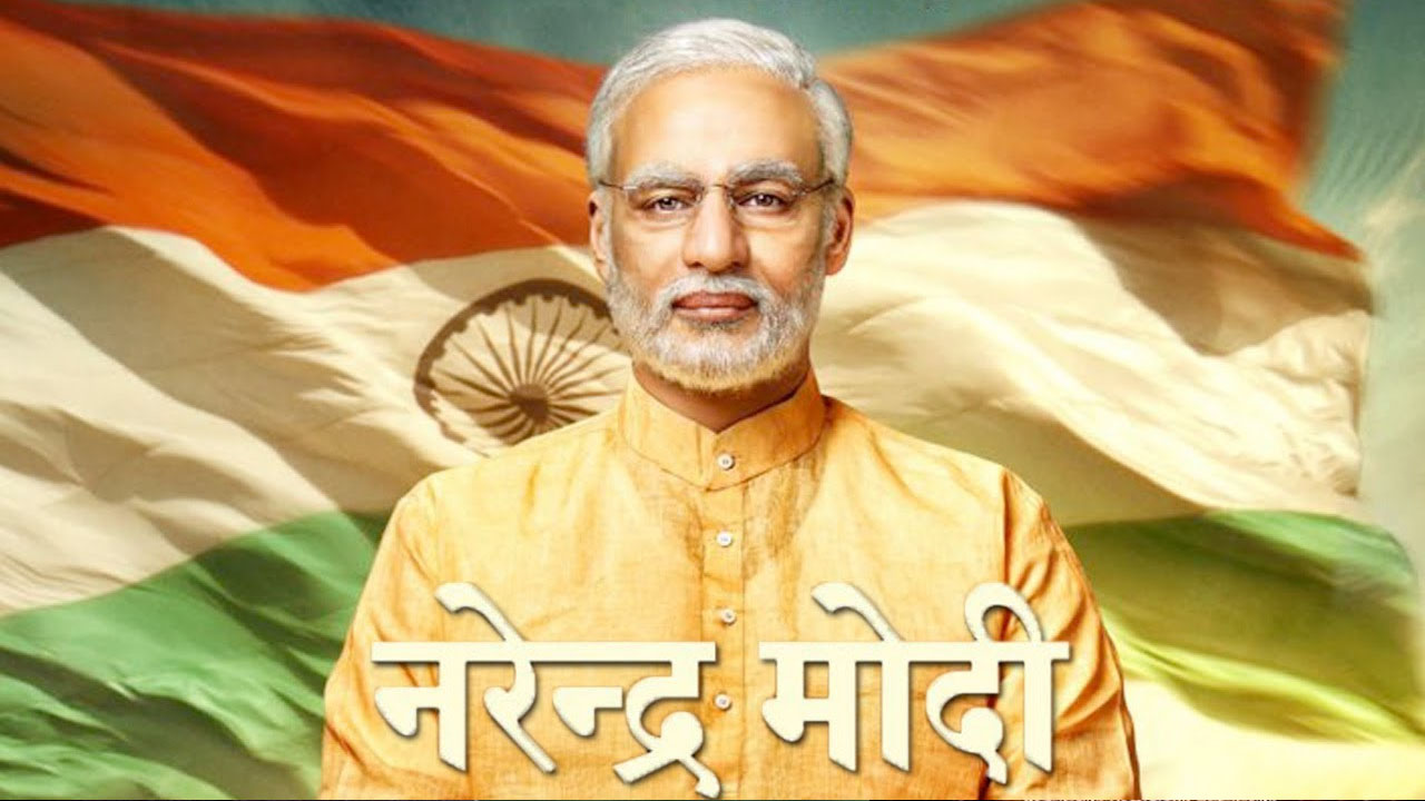 2019 rains Political Entertainment. Vivek Oberoi starrer Biopic, 'PM Narendra Modi', first look out now.