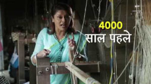 India's History of 'Mining and Metallurgy' with Pallaviji in her 'Bharat Ki Baat' EP-3.
