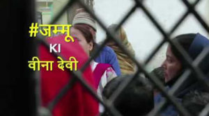 Indian Economy, Banking and Finance with Pallavi Joshi in her 'Bharat Ki Baat' EP-4.