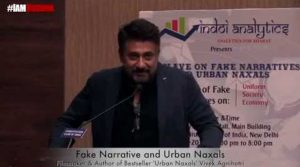 Vivek Agnihotri unveil the 'Urban Naxals and Fake Narratives' at Indoi Analytics Conclave, Delhi.