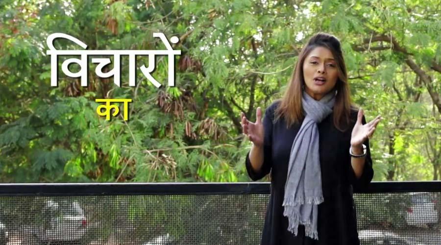 Watch EP-13 Promo: 'Indian Propagation of Startups', in 'Bharat Ki Baat', with Pallavi Joshi