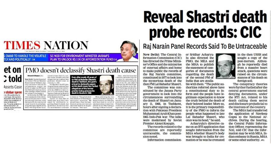 """Declassify the Documents on Lal Bahadur Shastri's death"" says former PM's son."
