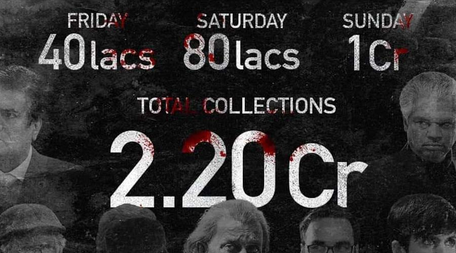 2.20 crore box-office collection! 'The Tashkent files' gathers momentum over weekend!