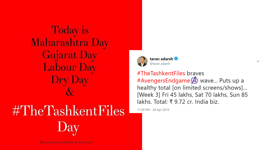 "Watch ""The Tashkent Files"" and contribute your ""Special Today"" to 'The Indian Avenger' Shri Lal Bahadur Shastri!"