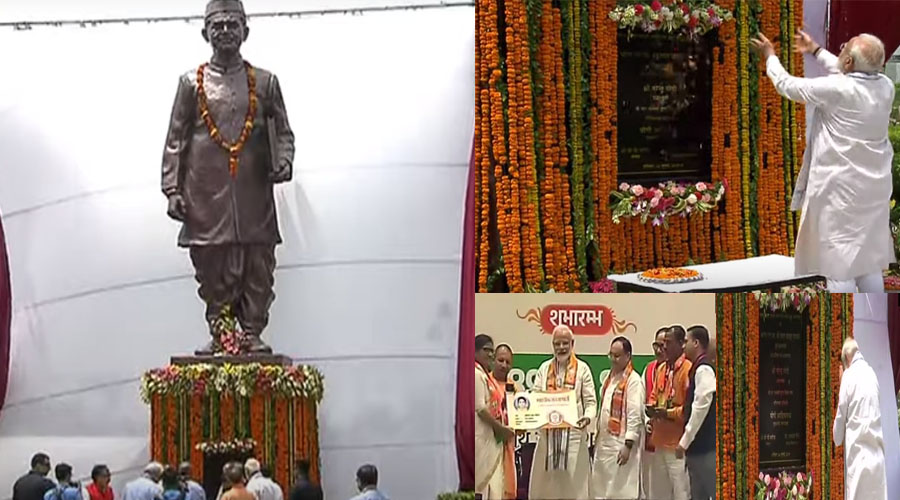 Today, PM Modi unveiled the Statue of Shri Lal Bahadur Shastri and launched BJP Membership Drive at Varanasi.