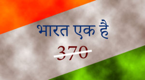 GOI abrogates Article 370 and 35A. J&K and Ladakh bifurcated as separate Union Territories.
