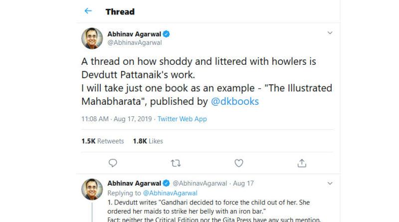 Devdutt Pattanaik a MYTHOLOGIST or a MITHYA-LOGIST?