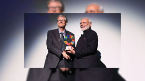 PM Modi receives the 'Global Goalkeeper Award' for 'Swachh Bharat' campaign