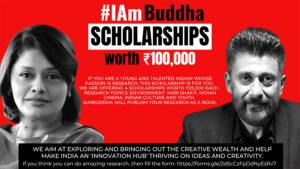 #IAmBuddha Scholarship Announcement